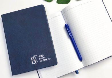 Ежедневник с логотипом компании — отличная реклама