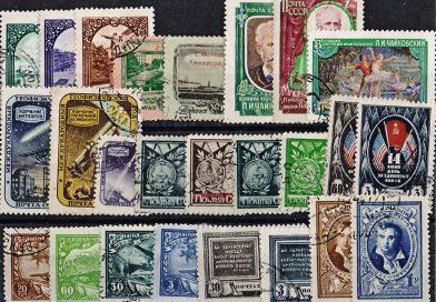 Где найти листы почтовых марок СССР?